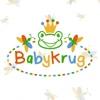 Круги для купания новорожденных Baby-Krug
