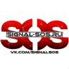 Средства самообороны   Магазин Signal-SOS.ru