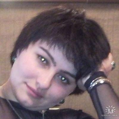 Indira Tatarkulova, Черкесск