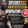 Открытие НОВОГО магазина SportPit!