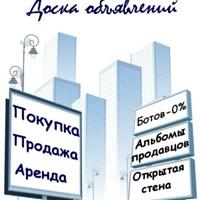 ΑлександрΚарпов