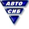 """""""АвтоСиб"""" - от установки ГБО до заправки газом"""
