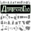 ДомТехноСад (DomTechnoSad)