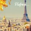 Экскурсии в Париже, гид в Париже, трансфер