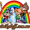Prikoloff.com.ua