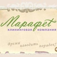 ΕлизаветаΓорбунова