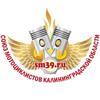 Союз Мотоциклистов Калининградской области