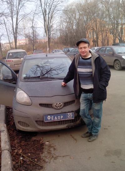 Федор Сайкин, Куркино (село)
