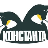 KONSTANTAH | ПРОЕКТ «КОНСТАНТА»