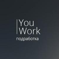 Работа | Подработка в Краснодаре