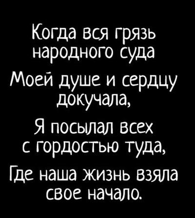 Сергей Кузьма