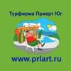 Отдых в Крыму от турфирмы Приарт Юг (Ялта)