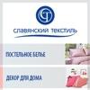 Текстиль для дома | Славянский текстиль