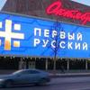 Курган и Зауралье на сайте ural.tsargrad.tv