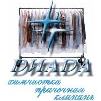 DiadaClean