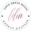 Love Dress Magic | Прокат платьев | Минск
