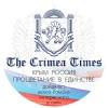 The Crimea Times