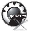 Рулевые рейки/Ремонт рулевых реек (Москва)
