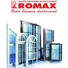 Производитель пластиковых окон завод «ROMAX»