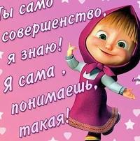 Светлана Солодкова,