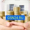 Городская служба недвижимости GSN24.RU