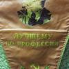 Ремонт акпп,тюнинг акпп Москва /Akpp-usa