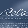 Холдинговая компания ReCa