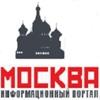 OMoskva.ru Интересные новости Москвы
