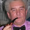 Valery Alexandrov