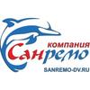Компания Санремо