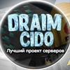 DraimCiDo •  Блог Разработчика