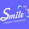 студия подарков SMILE