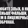 Yury Aristov