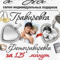 ΑнтонΓорбачев