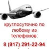 Автостоянка аэропорта Казани от 100 руб./сутки