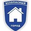 Видеонаблюдение в г. Волжский, Волгоград