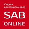 """Студия рекламного дела """"Online"""""""