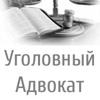 адвокат по наркотикам в Казани 89046602626