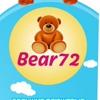 Bear72.ru   Большие плюшевые медведи в Тюмени