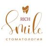 Стоматология Rich Smile, г. Новосибирск