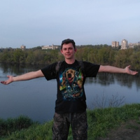 ДмитрийДеревянко