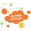"""5 ОТРЯД - Школа №63, 1 """"Л"""""""