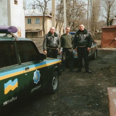 Олег Залогин, Донецк