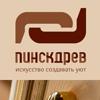 Белорусская мебель в Новгороде