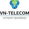 VN-Телеком. Интернет. ТВ. Видеонаблюдение.