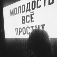ОльгаГуднина