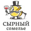 Chesom51  Сырный сомелье Мурманск