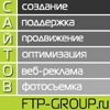 FTP-GROUP.ru