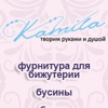 Kamila.com.ua - фурнитура для бижутерии, бусины