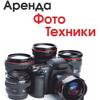 FotoPro Club   фото техника  прокат аренда